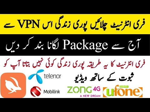 Download thumbnail for Jazz Telenor Zong Ufone Warid