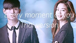 [Thai ver.] Every Moment Of You (너의 모든 순간)_You Who Came From The Stars Ost.