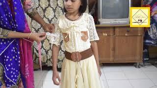 बच्चों के चनिया चोली की नाप कैसे लें ? | How to Take Chaniya Choli Measurement