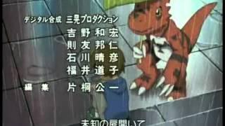 Digimon 3 ED 1: My Tomorrow (Ai Maeda) T.V Version -FANDUB ESPAÑOL-