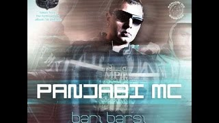 Panjabi Mc Live Germany (480p)