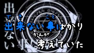【ニコカラ】 M S S Planet 【ONVocal】