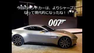 007スペクターおもしろCMマティスもいるよ!!