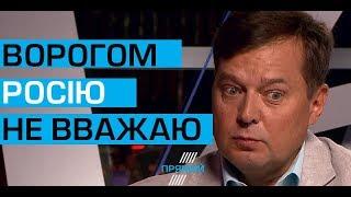 Вересень і Орловська обурилися словами депутата Балицького, що Росія не є ворогом України