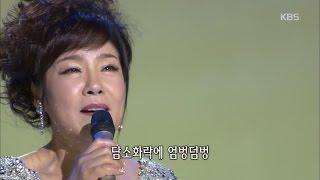 가요무대 - 희망가(탕자자탄가) - 김연자.20160711