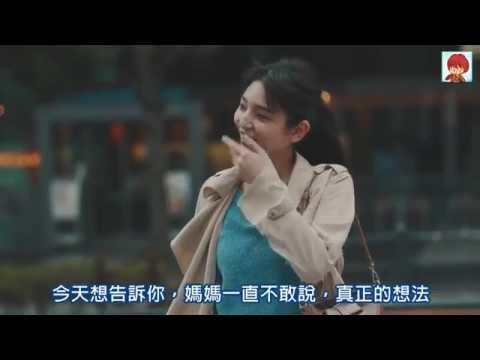 感動千萬人!au「SYNC YELL」廣告為遊子送上遙遠但溫暖的祝福 - YouTube