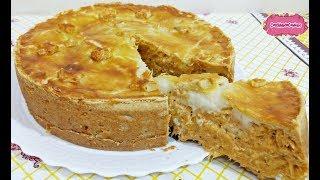 miniatura TORTA DE FRANGO DE PADARIA  com CozinhandoComNane :)