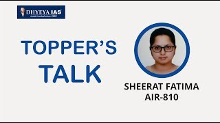 Topper's Talk  With Dhyeya IAS Ranker Sheerat fatima