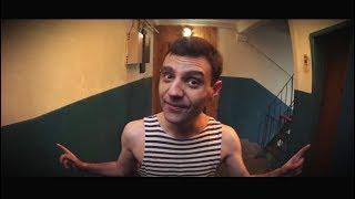 MDMA feat Александр Жеребко — «Твои Друзья» (Светлана Лобода LOBODA - «Твои глаза» пародия)