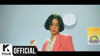 [Teaser] SURAN(수란) _ 1+1=0 (Feat. DEAN)