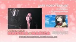 Madoka Magica English Cast Video: Homura Akemi