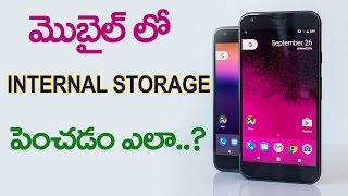 How to increase android internal storage in telugu 2017