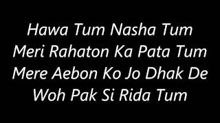 Atif Aslam's Chhor Gaye ( 2nd Version )'s Lyrics