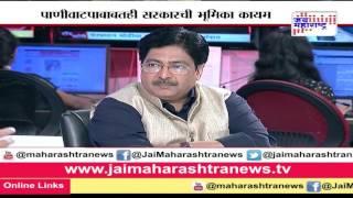 Newsroom Live with CM Devendra Fadnavis seg 3