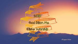 Elisha -  God Blon Mi (PNG 2018 Gospel) width=