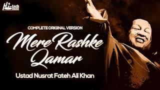 मात्र RASHKE Qamar (मूल पूर्ण संस्करण) - उस्ताद नुसरत फतेह अली खान - आधिकारिक वीडियो