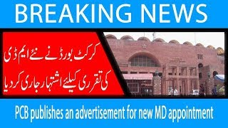 PCB publishes an advertisement for new MD appointment | 23 Oct 2018 | 92NewsHD