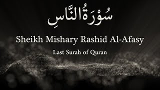 Surah Naas With Urdu Translation By Mishary