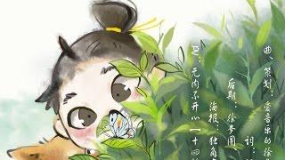 Beautiful Chinese Music - Harvest of Tea