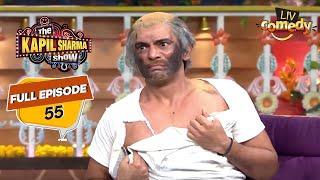 क्यूँ  लेना चाहते है Dr. Gulati  बदला ? | The Kapil Sharma Show Season 1