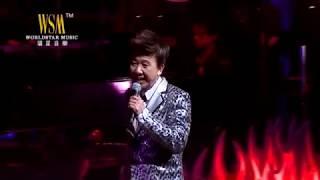 尹光 - 雙龍出海『招牌歌』 (尹光龍咁威演唱會)
