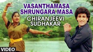Vasanthamasa Shrungara Masa Video Song I Chiranjeevi Sudhakar I Raghavendra Raj Kumar, Manisha