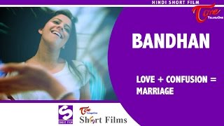 Bandhan | Award winning Hindi Short Film | Sandeep Raj Films