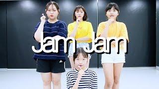 [순천댄스학원 TDSTUDIO] 아이유(IU) - 잼잼 (Jam Jam) / CHOREO BY JIAN