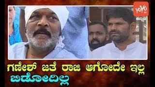 Anand Singh First Reaction After Clash With MLA J N Ganesh | YOYO Kannada News