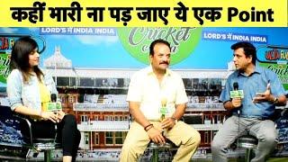 Aaj Ka Agenda: प्वाइंट बंटने से भारत को कितना फर्क पड़ेगा?   #CWC2019   Sports Tak