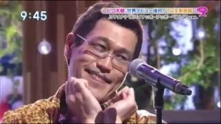 TV LIVE PPAP  PikoTaro Live version Pen Pineapple Apple Pen