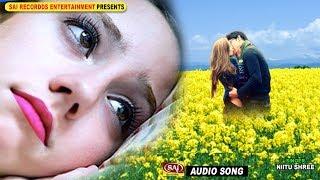 सच्चा प्यार करने वालों को रुला देगा बेवफाई का सबसे दर्द भरा गीत | AANKHO ME AANSU | HINDI SAD SONG