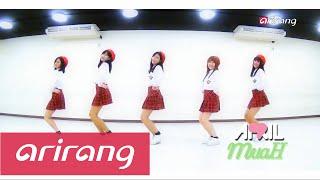 """Showbiz Korea _ APRIL """"Muah!"""" Cover Dance(에이프릴  """"Muah!"""" 커버댄스)"""