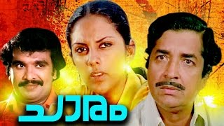 Chaaram Malayalam Full Movie | Malayalam Romantic Movies | Prem Nazir Malayalam Old Movies Classic