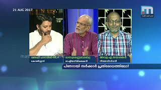 Is Pinarayi Government in defensive mode? | Super Prime Time (21-08-2017) Part 3