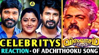 Sivakarthikeyan, Vijay Sethupathi And More Celebrities About Viswasam Adchithooku Song ! Viswasam