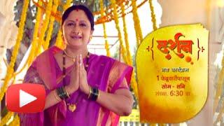 Darshan   New Show on Colors Marathi   PROMO   Alka Kubal As A Host