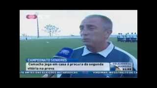 RTP-Madeira: Camacha joga em casa à procura da segunda vitória na prova