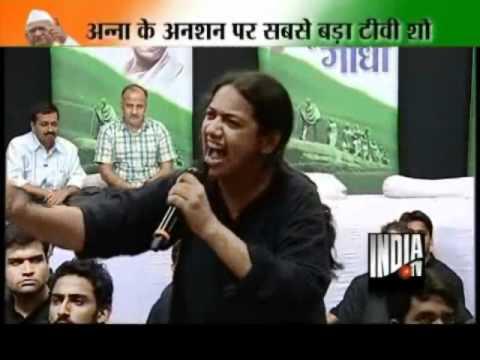 Anna Ka Akhri Ran Part 7