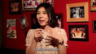 บางกอก สวิง (Bangkok Swing) สวิงความสุขบนฟลอร์เต้นรำ