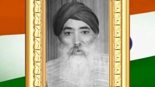 MAHENDRA DAMOH  Harditt Singh