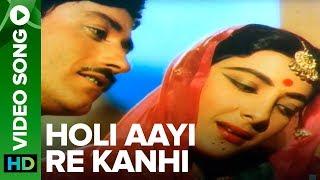 Holi Aayi Re Kanhai (Video Song) | Mother India | Nargis & Sunil Dutt width=