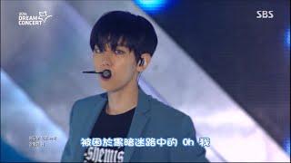 【韓繁中字】EXO - Call Me Baby 2016.6.12 LIVE