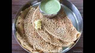 Godhi Dose Recipe | Instant Wheat Flour Dosa | Kannada Breakfast Recipes