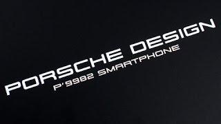 فتح صندوق ومعاينه جهاز بلاك بيري بورش   BlackBerry Porsche Design P'9982
