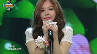 WINGS - Blossom (feat. G.Low of K-MUCH), 윙스 - 꽃이 폈어요, Show Champion 20140702
