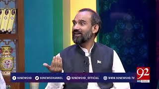 Subh E Noor | Imam Ghazali (Rahmatullahi Alayhi) - 04 August 2017 - 92NewsHDPlus