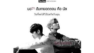 [Karaoke/Thaisub] K.Will x BAEKHYUN - The Day (STATION)