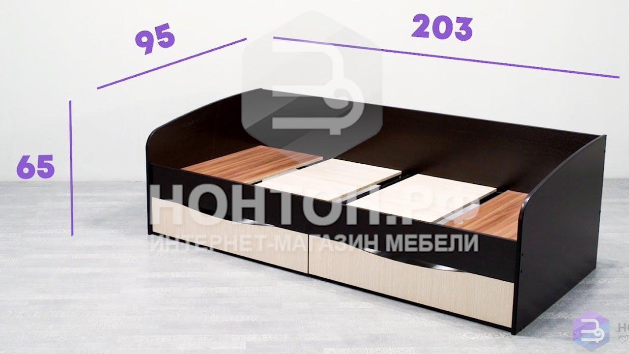 Кровать Классика белый