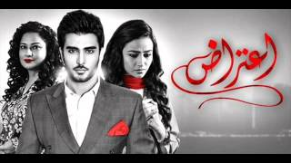 Aitraz Serial Title Song OST | ARY Digital | Serialbizz width=
